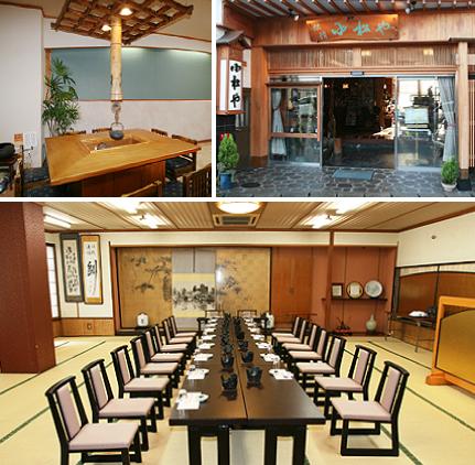 飯坂を一望できる宿/イス・テーブルでのお食事
