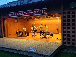 2014年第14回飯坂温泉ファイヤー祭