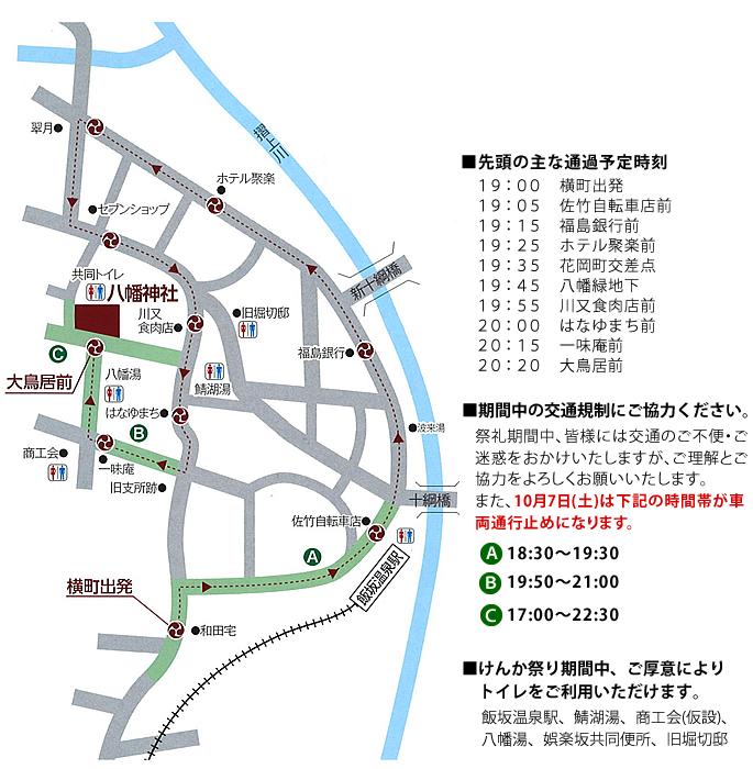 宮入り巡路図